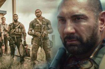 Отзывы и оценки фильма «Армия мертвецов». Провал Зака Снайдера?