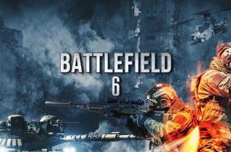Официально подтверждена дата анонса Battlefield 6