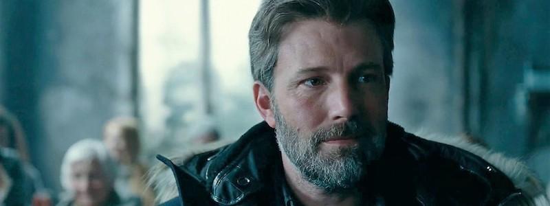 Раскрыто, кто мог заменить Бена Аффлека в роли Бэтмена в DCEU