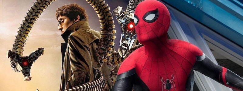Sony показали трейлер «Человека-паука 3: Нет пути домой», подшутив над фанатами