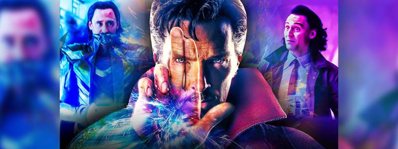 Тизер связи сериала «Локи» с «Доктором Стрэнджем 2: В мультивселенной безумия»
