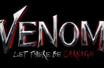 Где трейлер фильма «Веном 2»? Фанаты Marvel задаются вопросами
