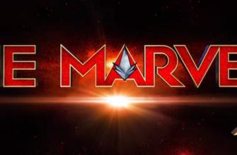 Анонсирован фильм «Марвелы» от Marvel Studios