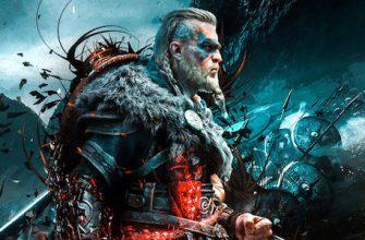 Инсайдер рассказал о новой Assassin's Creed и изменениях в Far Cry