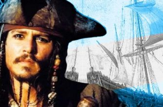 Какими реальными пиратами вдохновлен Джек Воробей в «Пиратах Карибского моря»