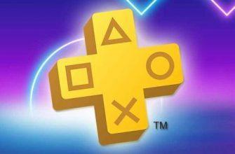 Утечка. Раскрыта бесплатная игра PS Plus за июль 2021