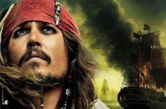 «Пираты Карибского моря» возвращаются. Анонсирован кроссовер с Sea of Thieves