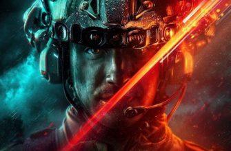 Первый геймплей Battlefield 2042
