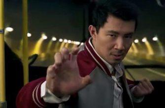 Второй трейлер фильма «Шан-Чи» выйдет завтра