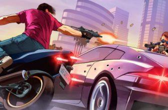 Rockstar объявили о закрытии серверов своих игр для PS3 и Xbox 360
