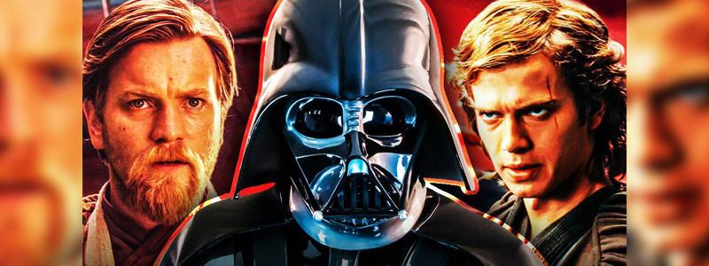 Раскрыта новая связь сериала «Оби-Ван Кеноби» с Дартом Вейдером