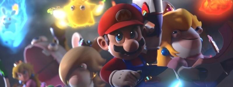 Трейлер и примерная дата выхода «Mario + Rabbids: Искры надежды»