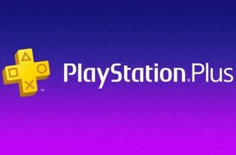 Какие бесплатные игры PS Plus могут быть в августе 2021