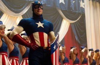 Раскрыто, девственник ли Капитан Америка в киновселенной Marvel