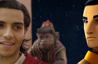 Как Мена Массуд выглядит в роли Эзры Бриджера в «Звездных войнах»