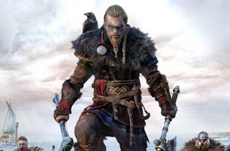 Арт-директор Assassin's Creed ушел из Ubisoft