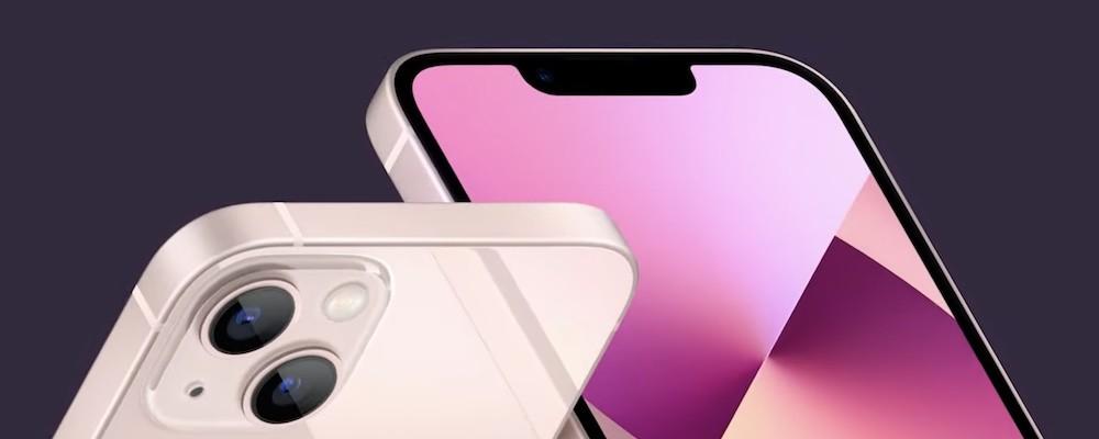 Анонс iPhone 13: основные отличия, предзаказ и дата выхода в России