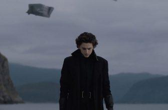Есть сцена после титров фильма «Дюна»?