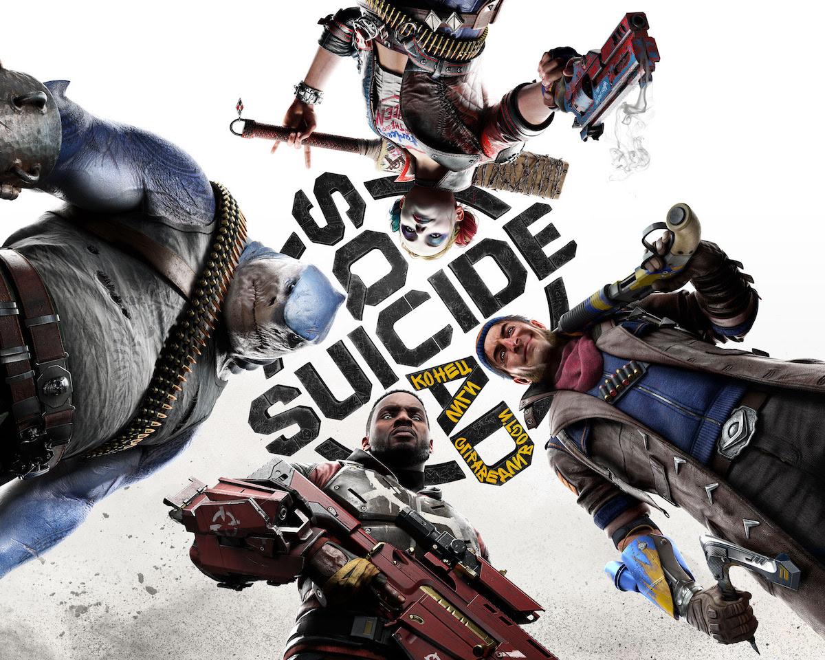Все герои на ключевом арте игры «Отряд самоубийц: Конец Лиги справедливости»
