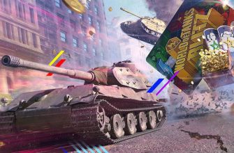 Стартовала акция «Миссия выполнима: Blitz-квест» с призами для World of Tanks Blitz