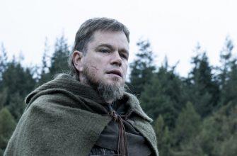 Начало фильма «Последняя дуэль» появилось на русском языке