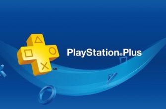 Раздача PS Plus в ноябре включит три дополнительные игр