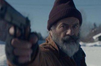 Мэл Гибсон сыграет в сериале «Континенталь» - это приквел «Джона Уика»