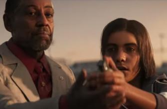 Песни из Far Cry 6. Саундтрек игры