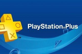Фанаты угадывают список игр PS Plus за ноябрь 2021