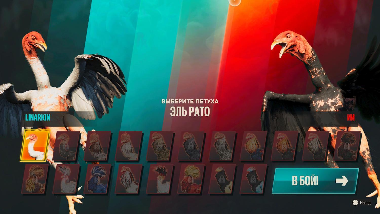Обзор игры Far Cry 6. Лучшая часть серии, которой нужна перезагрузка